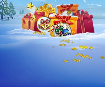 Vánoční překvapení - obrázek