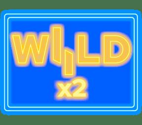 Obrázek - Wildy se násobí mezi sebou