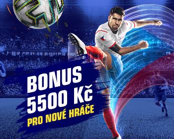 Vstupní bonus 5500 - obrázek